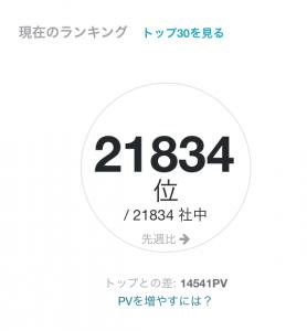 スクリーンショット 2017-11-27 12.38.48