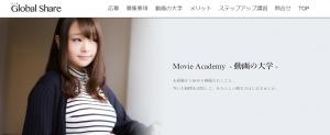 Movie Academy_LP